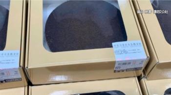 獨/拿未拆封蛋糕反悔要報廢!美式賣場:最嚴格標準處理
