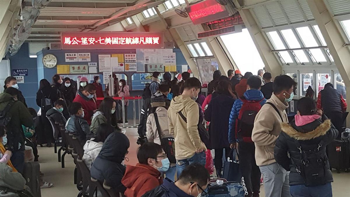 春節連假首日 澎湖海空交通估旅客出入逾萬人次