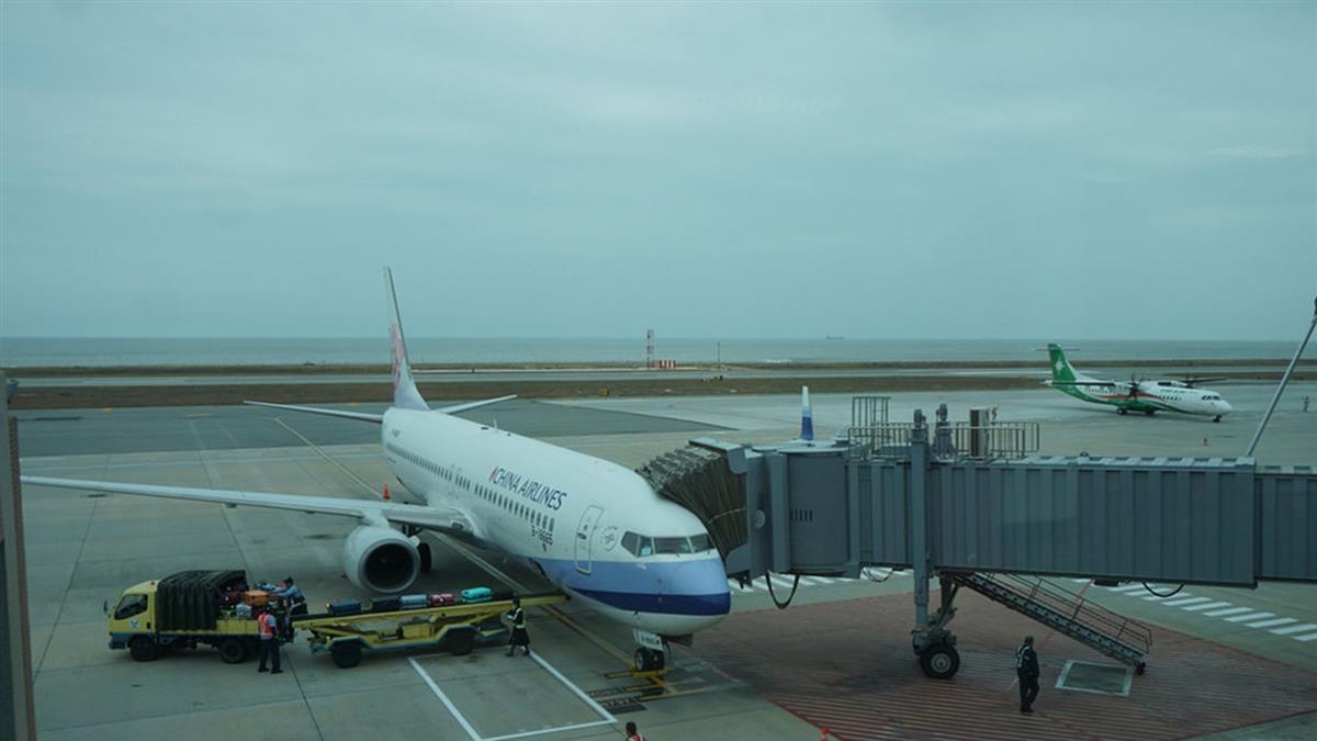 金門春節疏運順暢 航空站預計小年夜往返104架次