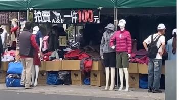 獨/路邊攤賣A&F衣「一件100元」 其他店家:不合理