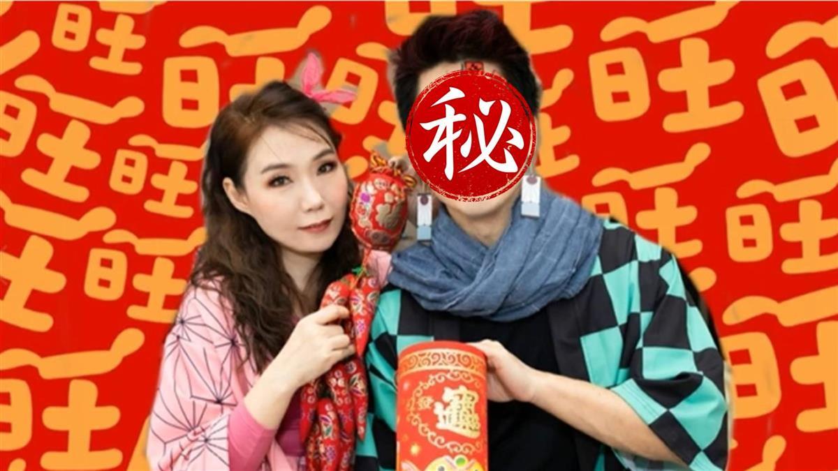 蔣萬安扮「鬼滅」拍春聯 里長:政壇最帥炭治郎