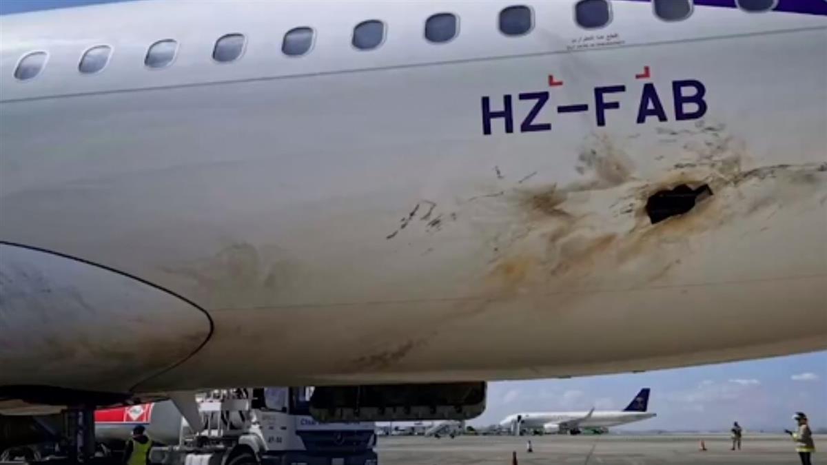 遭葉門叛軍無人機攻擊 沙烏地機場飛機起火