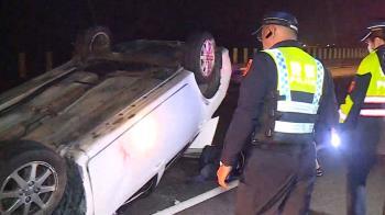 國道離奇追撞車禍 「旁邊躺男屍」原因找到了