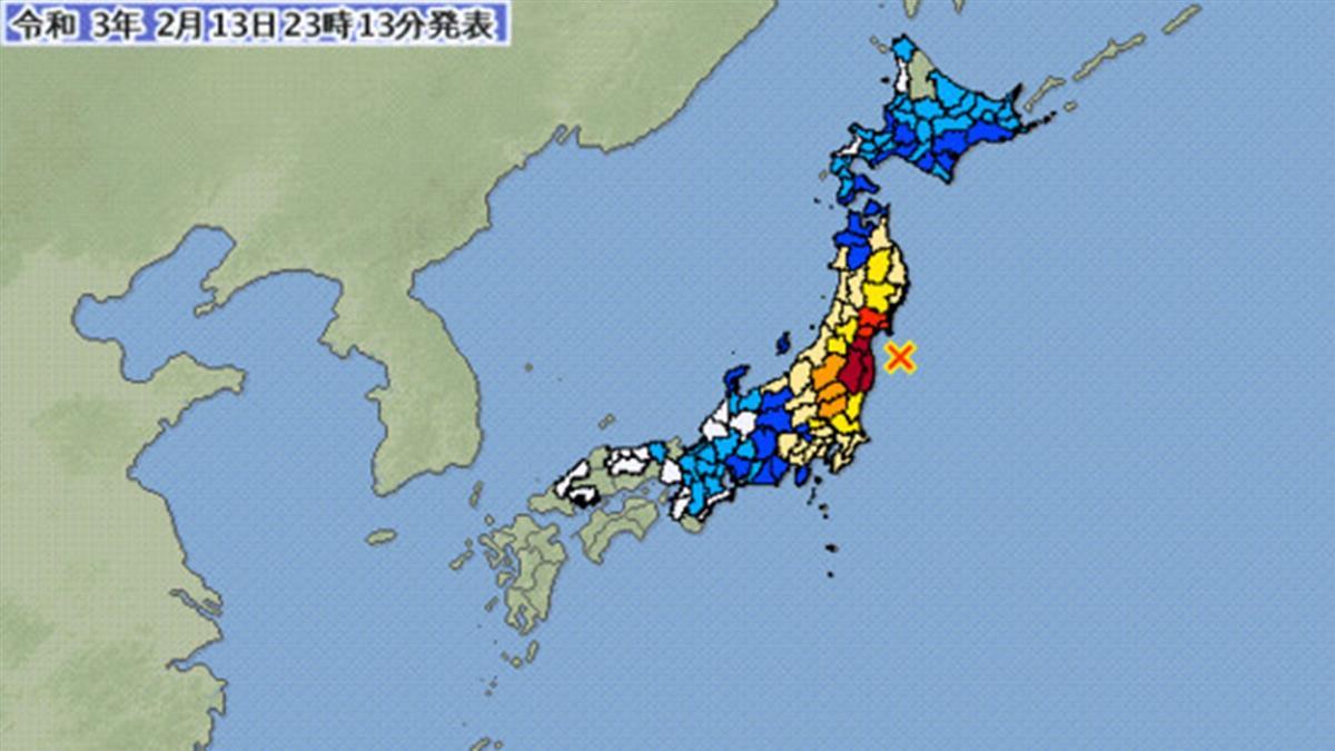 快訊/日本福島外海規模7.1強震 最大震度6強狂晃