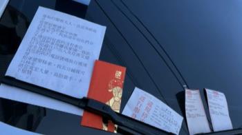 瑪莎拉蒂違停放求情紙條+紅包 花蓮警直接送3張罰單