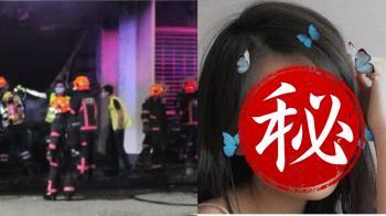 BMW自撞5人慘死!女星衝火場救男友 80%燒傷命危