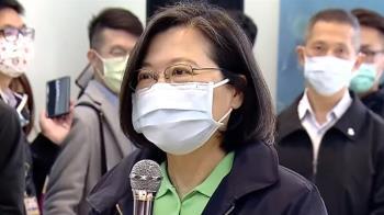 海巡笑話「很冷」 蔡總統:情人節不要再講冷笑話