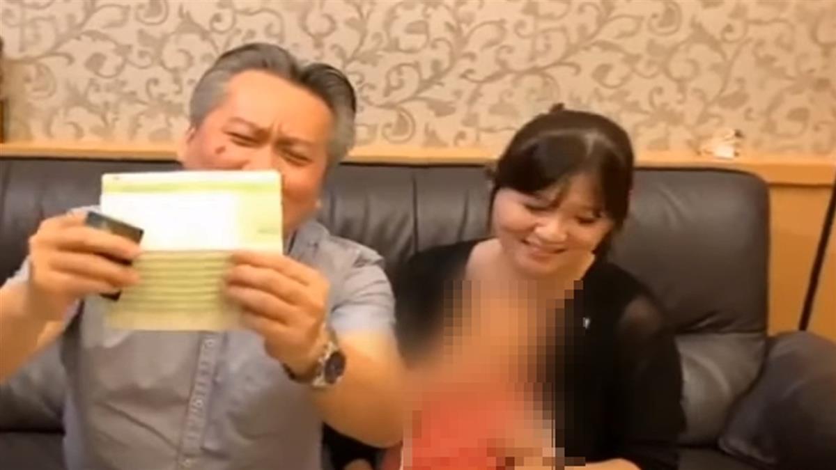 一個讚換10元 醫師陳志金太太爽收36萬元紅包