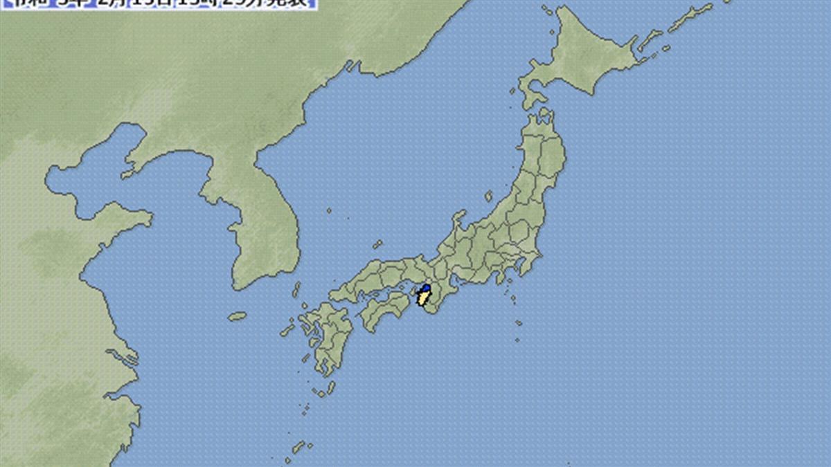 快訊/日本3天內連3震 和歌山13:28規模4.1地震