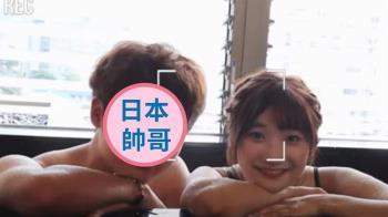 愛莉莎莎道歉挨轟!日本男神秒約泡湯 狂秀曖昧鐵證