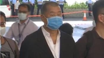 黎智英等人非法集結案開審 2前立法會議員認罪