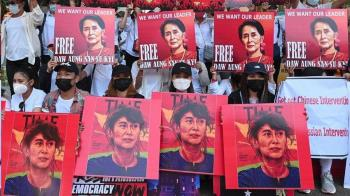 緬甸政變:翁山蘇姬被追加新指控 軍方再承諾「不會長期掌權」