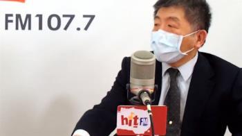 500萬劑BNT疫苗突遭攔截 陳時中:有人不希望台灣太高興