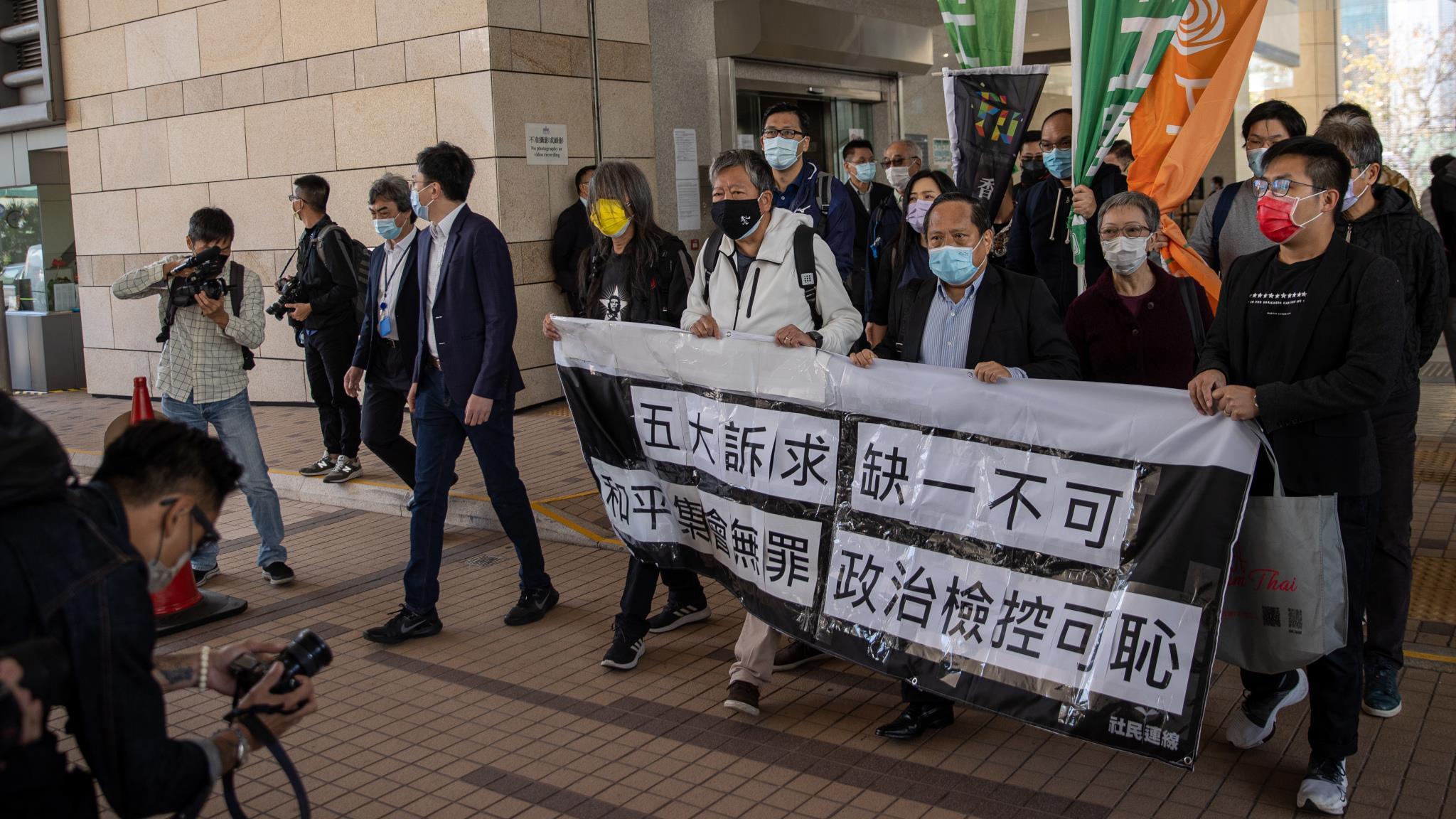 黎智英李柱銘等就香港「反送中」8·18「流水式集會」案受審