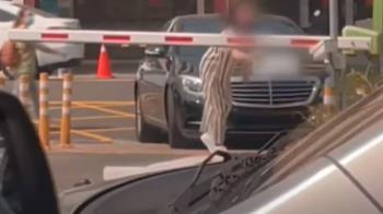 停車場卡關! 網友po文:年輕女「拔車牌」感應