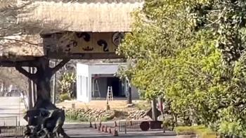 泰雅渡假村遭爆多項違法 創辦人之子控縣府包庇