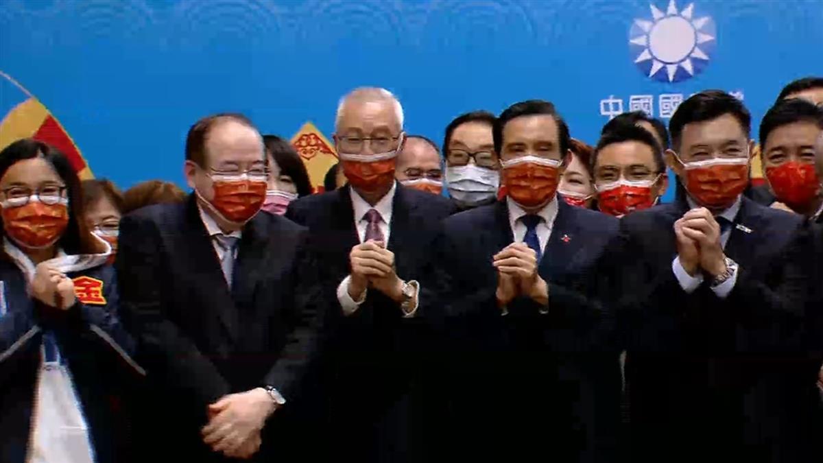 國民黨中央新春團拜 朱立倫、趙少康缺席