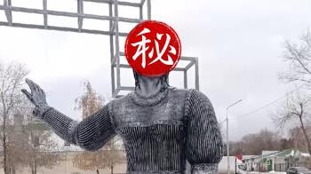 俄童話雕像如「鬼修女」嚇哭小孩 3天遭撤除100萬賣出
