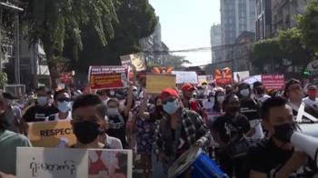 緬甸抗議民眾癱瘓交通 政變後最大規模示威