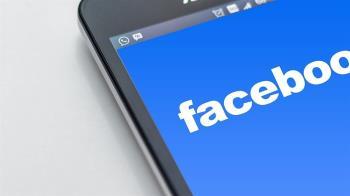 臉書未改善個資保護 義大利再開罰2.4億元