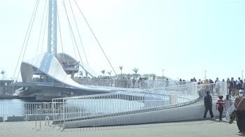 愛情摩天輪宣告結束 亞灣2.0計畫中沒有它