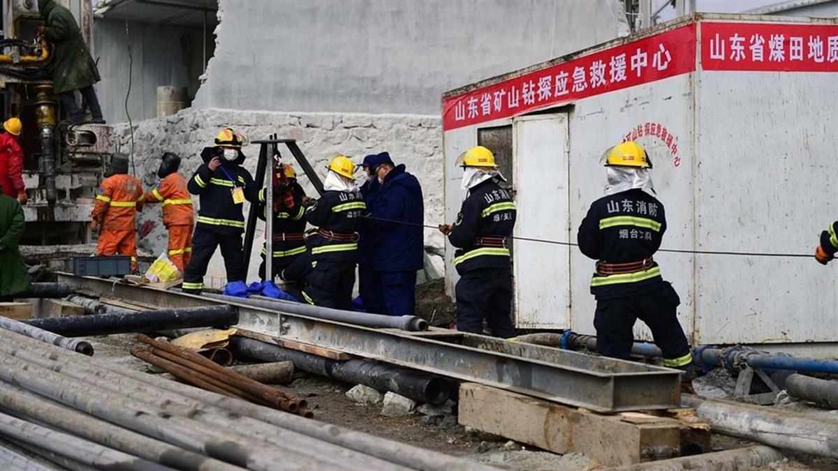 大陸山東一個多月2起礦災 已造成16死