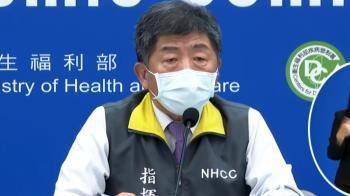 快訊/德提供台500萬疫苗 陳時中:相信BNT會排除萬難
