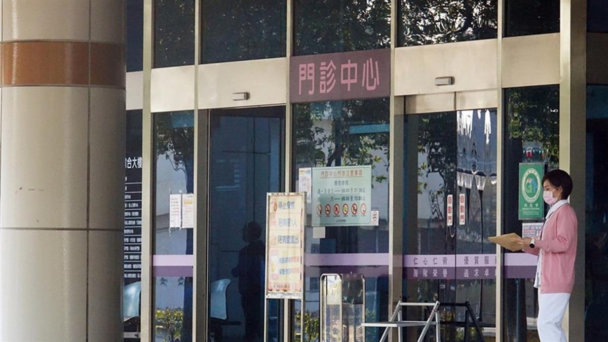 桃園醫院19日復營運 隔離、專責病房分階段開放