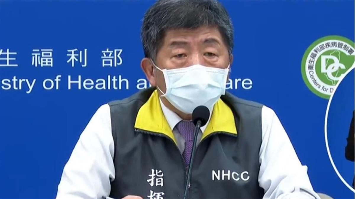 傳阻台購500萬劑BNT疫苗 國台辦氣炸回應:無中生有