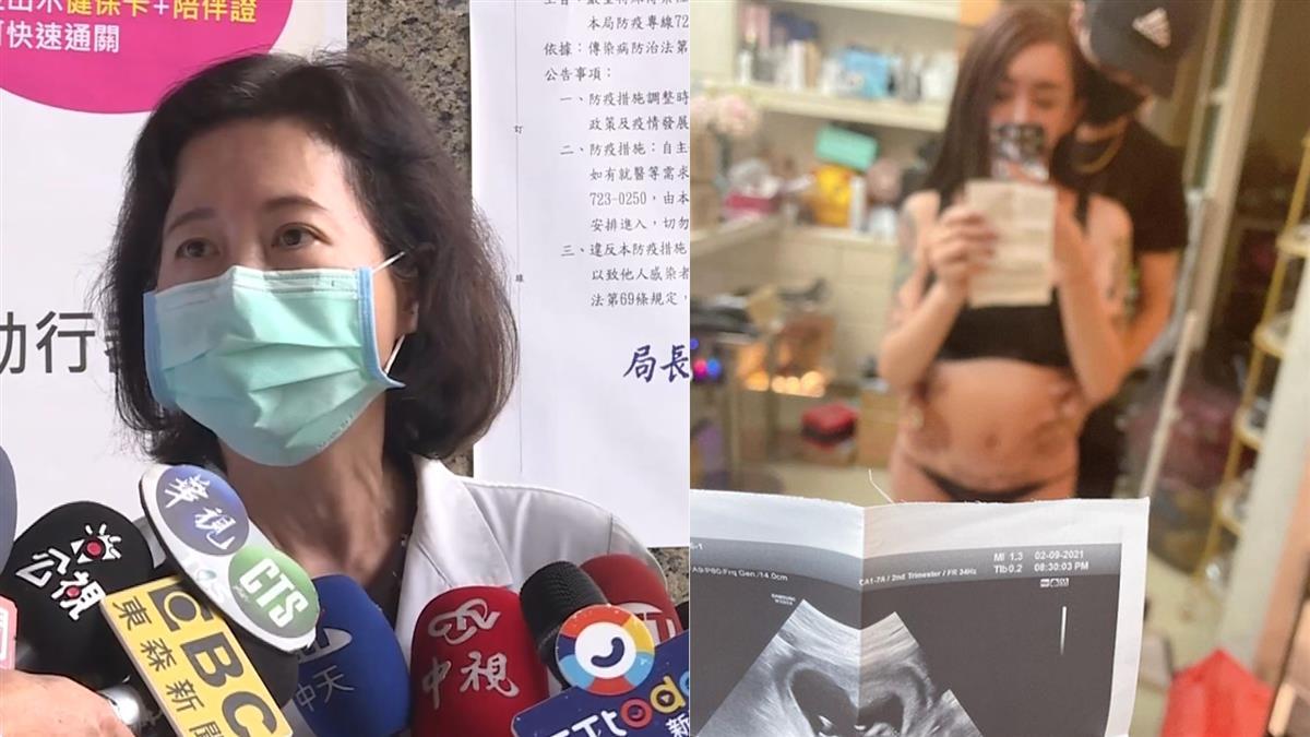 爆懷孕卻遭高醫打臉 罔腰辯:從沒說過是哪間醫院