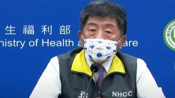 首批疫苗要來了 記者、政府官員施打順位曝光