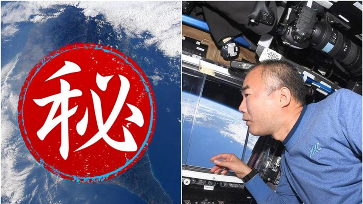 日太空人首曝南台灣「高清空拍照」 絕美山脈、雲海盡收眼底