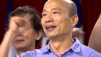 韓國瑜臉書聲援遭司法追殺 馬英九:謝謝關心