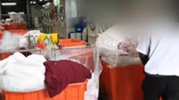 獨/板橋洗衣廠遭爆用地下水 水利局:已填塞水井