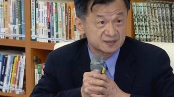 邱太三接陸委會主委 學者:蔡總統釋出最大善意