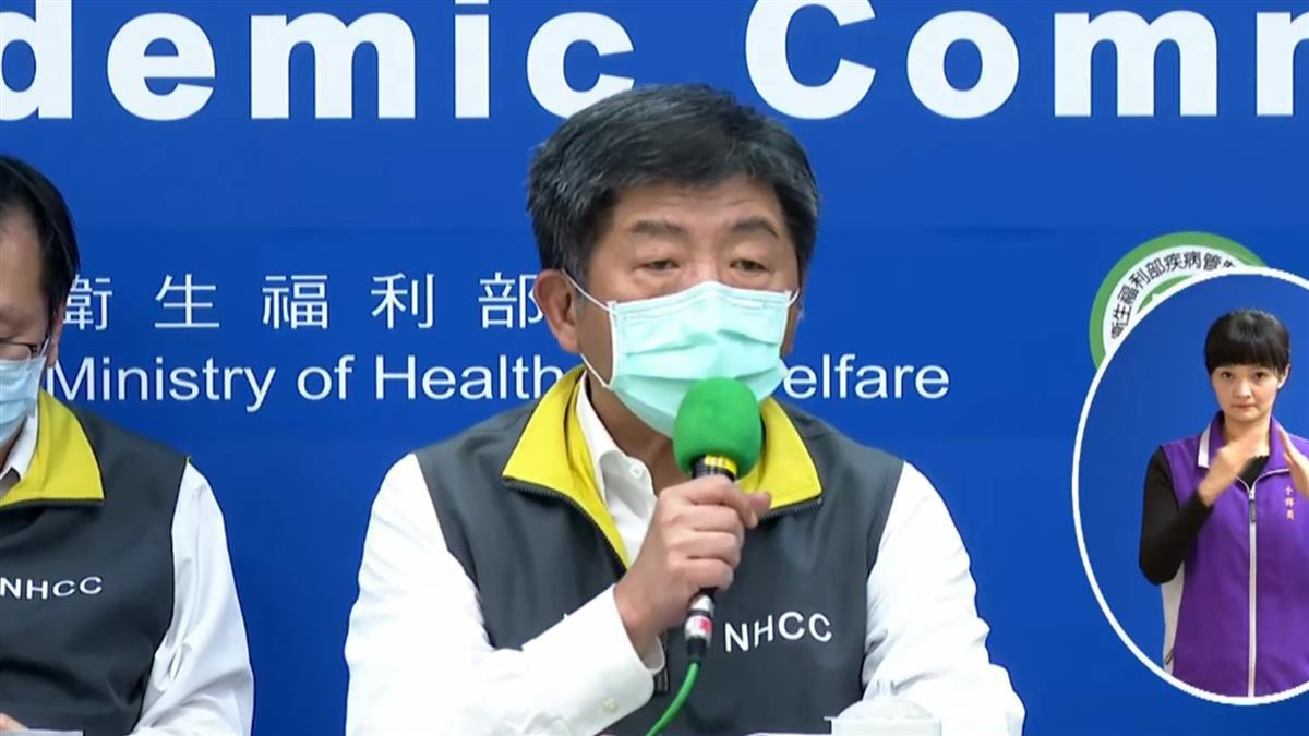 快訊/AZ疫苗最快下周抵台 陳時中下午記者會說明