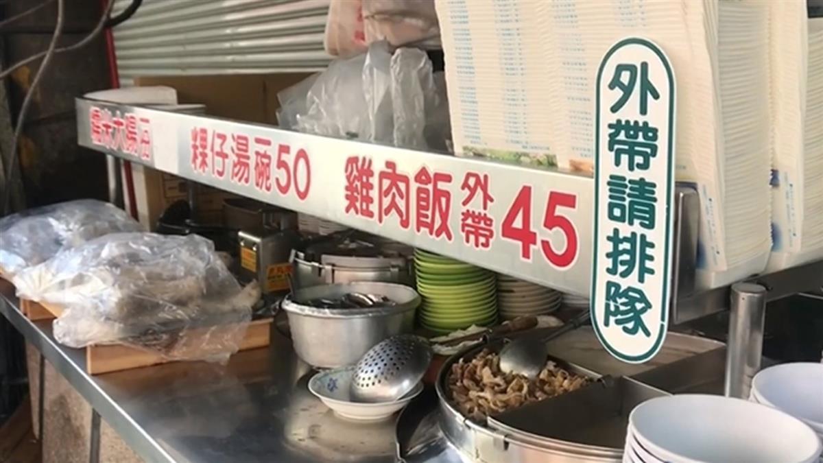嘉義雞肉飯被爆兇客 網友批富王鴨肉飯翻版
