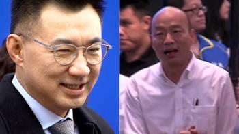 韓國瑜復出做公益 江啟臣宣布爭取連任國民黨主席