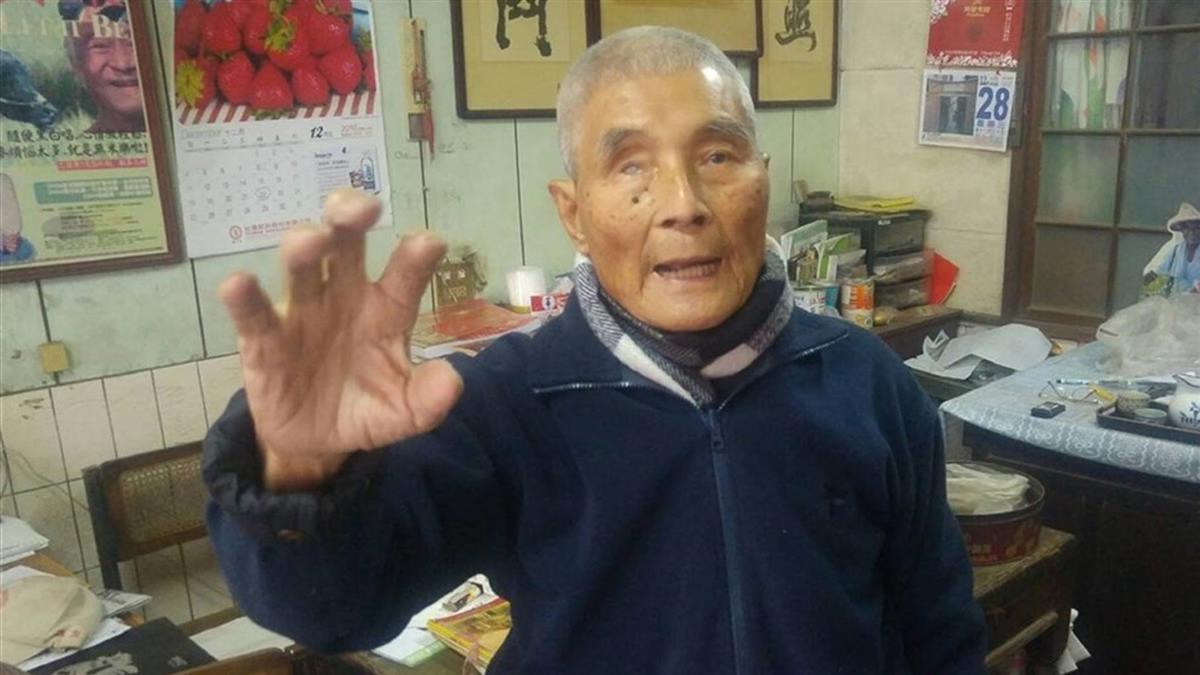 國策顧問《無米樂》黃崑濱過世 享耆壽92歲