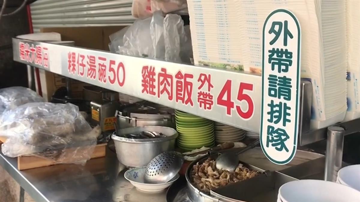 外帶雞肉飯被兇 嘉義女店員遭爆「富王鴨肉翻版」