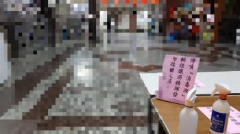 快訊/台南大樓驚傳有新冠確診者 衛生局回應了