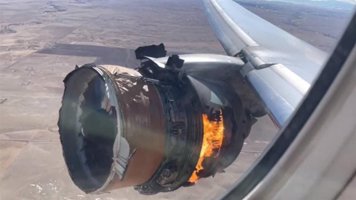 美聯航241人班機引擎突爆炸 邊飛邊掉碎片險砸住家