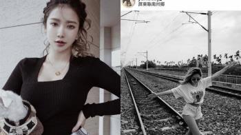 網美闖屏東鐵道拍照挨轟 急下架照片道歉:最壞的示範