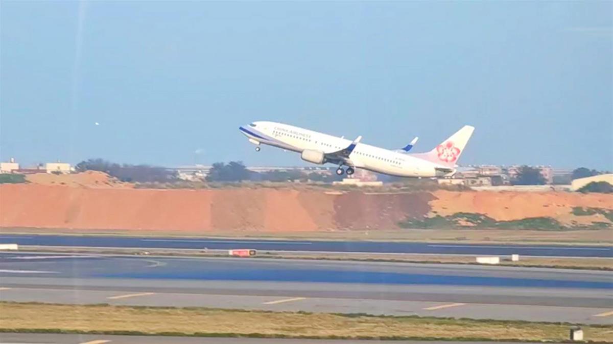 華航緬甸救援航班82人16:15抵台 一人一戶居家檢疫