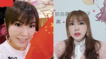 劉樂妍突崩潰喊「台灣怎麼了」 連發7問號求救:怎麼變那麼薄
