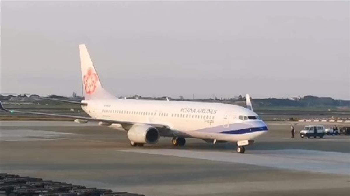 快訊/華航緬甸救援班機落地 82人抵台28人自費採檢