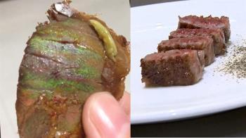 肉冒綠光還能吃?營養師揭1關鍵:恐已腐敗