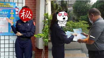屏東分局宣傳照驚見「超正酒窩妹」 遭爆真的是女警