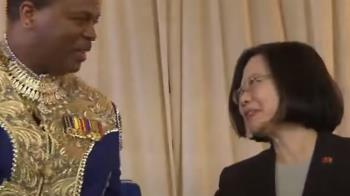 史瓦帝尼國王、王妃確診 北醫醫療團隊到非洲「救命」