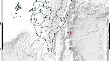 快訊/09:50台東規模5.2地震 最大震度3級